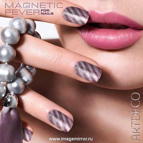 artdeco predstavil kollektsiyu magnitnykh lakov