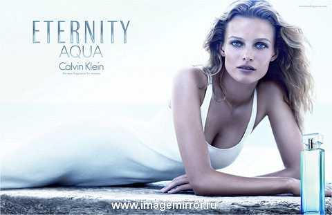 calvin klein vypustil novinku eternity aqua