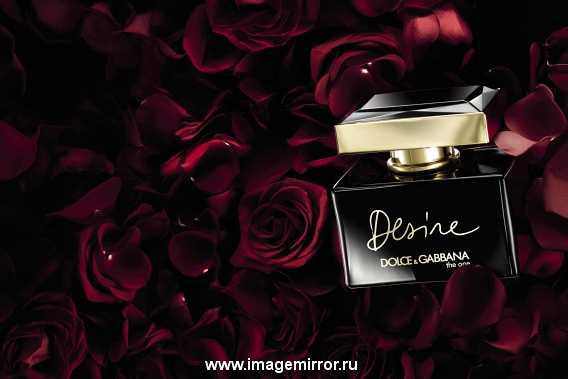 Desire by Dolce & Gabbana – новый аромат, дополнивший коллекцию The One