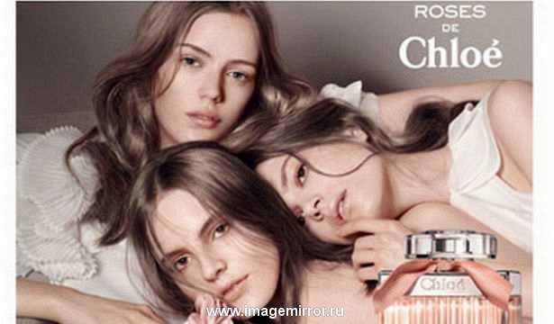 Chloe выпустит новый аромат Roses De Chloe