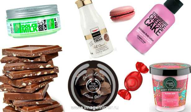 """Десерт для тела: самые """"вкусные"""" косметические средства"""