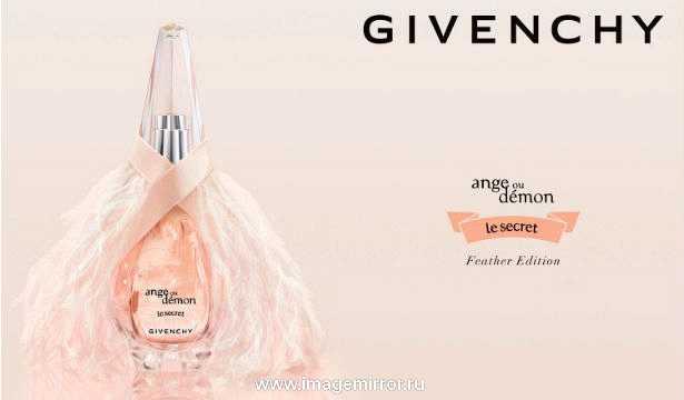 Givenchy представит новый Ange ou Demon Le Secret Feather Edition