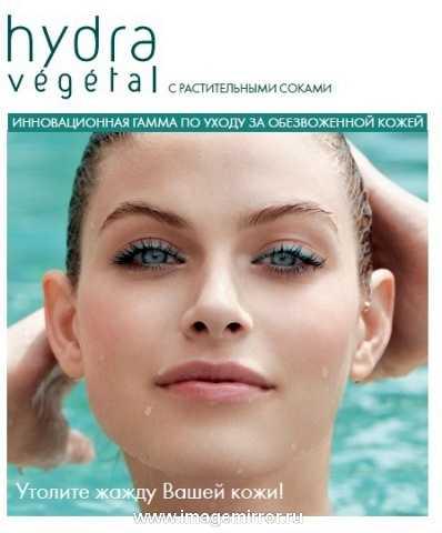 kak vybrat ideal nuyu kosmetiku dlya vashego tipa kozhi 3