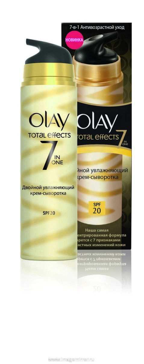 kosmeticheskie i gigienicheskie novinki oseni 2013 1
