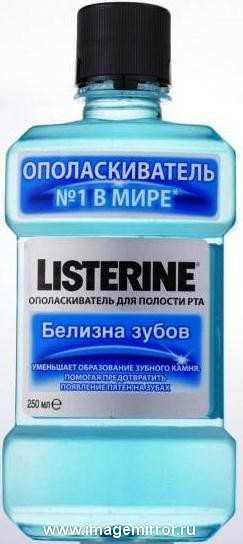 kosmeticheskie i gigienicheskie novinki oseni 2013 4