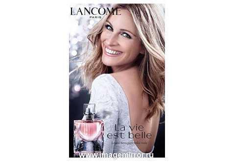 lancome vypustil aromat la vie est belle l eau de parfum leg 0