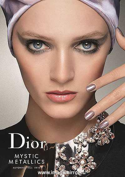 luchshie kollektsii dekorativnoy kosmetiki sezona osen 2013 10