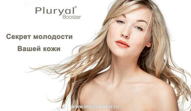 Лучшие SOS-процедуры для восстановления кожи