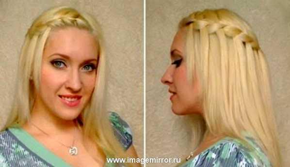 "Мастер-класс: коса-""водопад"""