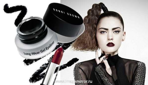 Мастер-класс: темный макияж губ. Видео