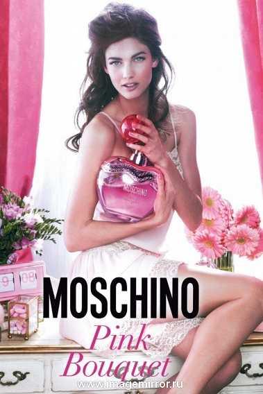 moschino vypustil novyy aromat pink bouquet