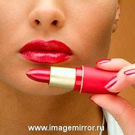 О чем расскажет цвет губной помады