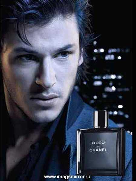 parfyumernye novinki oseni 2010 dlya nego 0