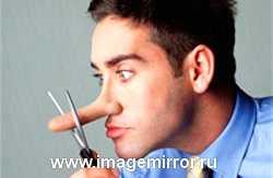 poltsarstva za nos ili sekrety rinoplastiki 0