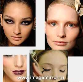 Самый модный макияж: Зима 2010