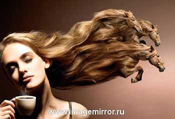 Сексуальная и распущенная. О временах, нравах и красивых волосах...