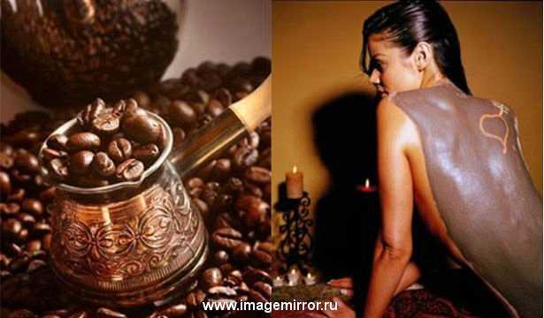 Топ 5 масок для тела на основе кофе