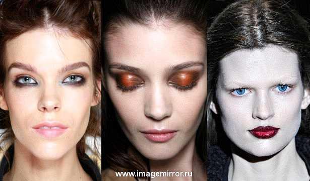 Тренд в макияже: эффект деграде