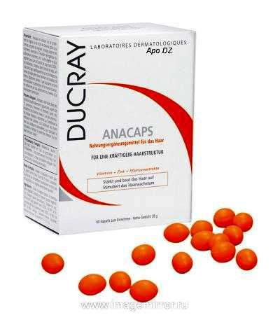 vitaminy i bady dlya krasoty i zdorov ya zhenshchin 5