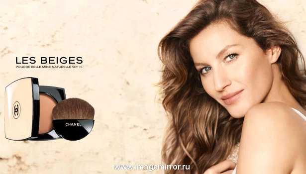 Жизель Бундхен снялась в рекламной кампании Chanel